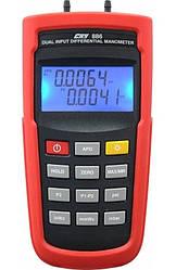 Цифровой дифференциальный манометр CHY 886U +/-150 mbar; 001 mbar с USB интерфейсом. (mdr_7084)
