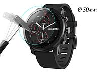 Закаленное защитное стекло для умных часов Garmin Fenix 5x/5 Plus/5S/Forerunner 645/935 и других, диаметр 30мм