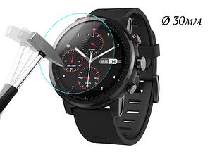 Загартоване захисне скло для розумних годин Garmin Fenix 5x/Plus 5/5S/Forerunner 645/935 та інших, діаметр