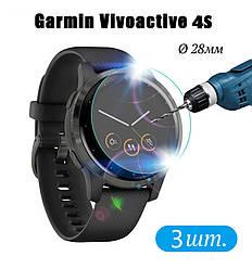 Закаленное защитное стекло для умных часов Garmin Vivoactive 4S, диаметр 28мм, 3 штуки в комплекте