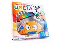 Детская настольная игра Скоростные цвета прозрачная упаковка