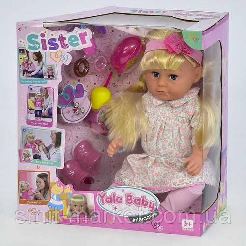 Кукла функциональная Сестричка BLS 003 J  с аксессуарами, в коробке