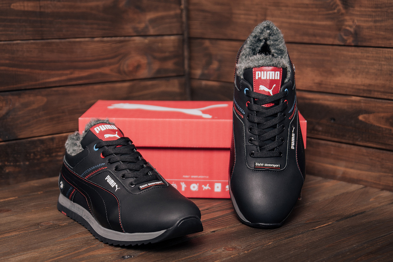 Черные кожаные мужские кроссовки на набивной овчине