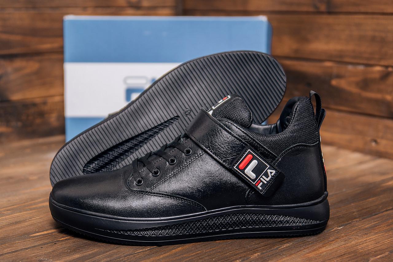 Зимние мужские ботинки черного цвета из кожи
