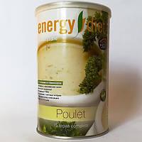 Суп Курица Коктейль Енерджи Диет банка Energy Diet HD без диет и голода быстрое похудение вместо еды Франция