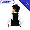 Корректор осанки детский с 2-мя ребрами жесткости  ARC1161 (Armor)