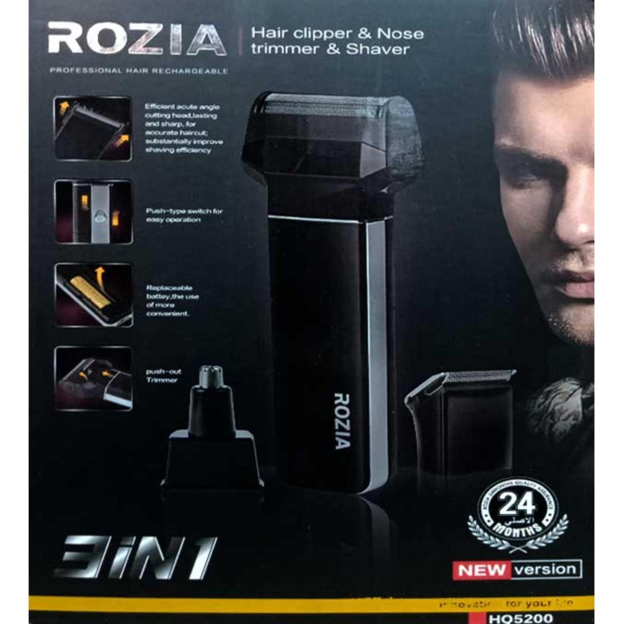 Машинка для стрижки волос Hair Trimmer HQ 5200 Rozia