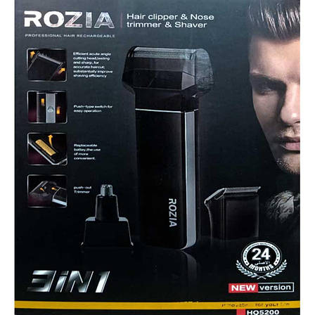 Машинка для стрижки волос Hair Trimmer HQ 5200 Rozia, фото 2