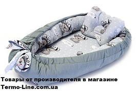 Кокон гнездышко для новорожденных Мишка Серый