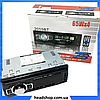 Автомагнітола MP3 2055 BT ISO+BT 1DIN - Bluetooth магнітола в авто, фото 2