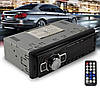 Автомагнітола MP3 2055 BT ISO+BT 1DIN - Bluetooth магнітола в авто, фото 3