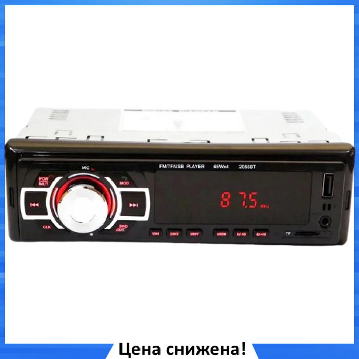 Автомагнітола MP3 2055 BT ISO+BT 1DIN - Bluetooth магнітола в авто