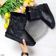 Модные зимние средние женские черные угги на меху из натуральной кожи 36-41р, 8017