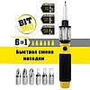 Отвертка револьвер Bit 360 - Универсальная вращающаяся отвертка со сменными насадками 6 в 1, отвертка с битами, фото 5