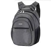 Рюкзак школьный ортопедический 30х40х20 см Dolly Украина серый (589)