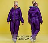 Женский теплый лыжный зимний костюм больших размеров 48;50;52;54., фото 2