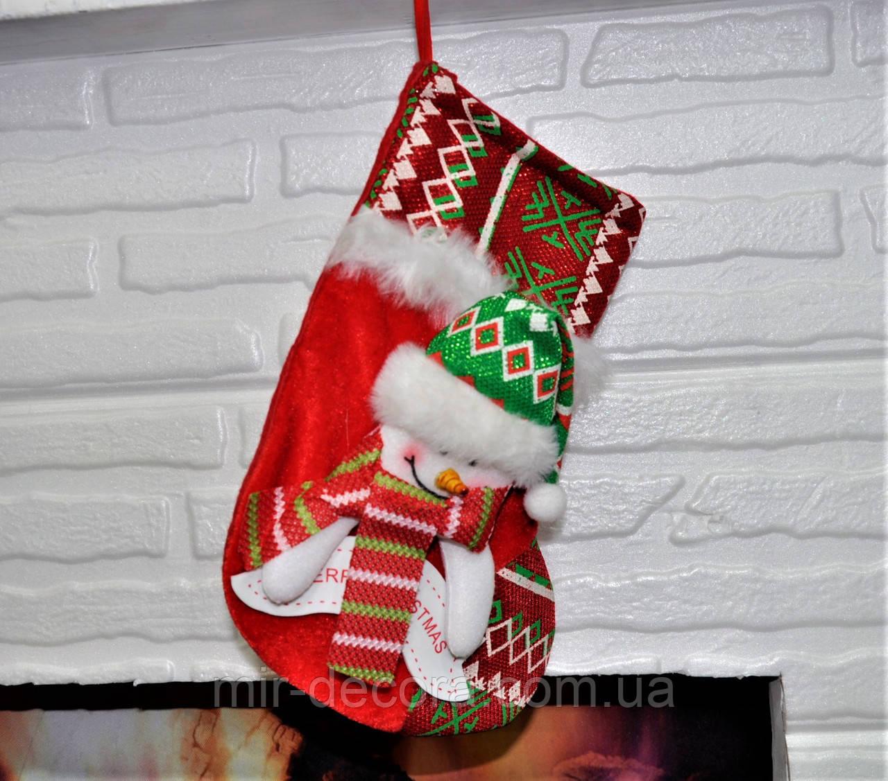 """Новогодний сапожок упаковка для подарков """"Снеговик"""", 25 см"""