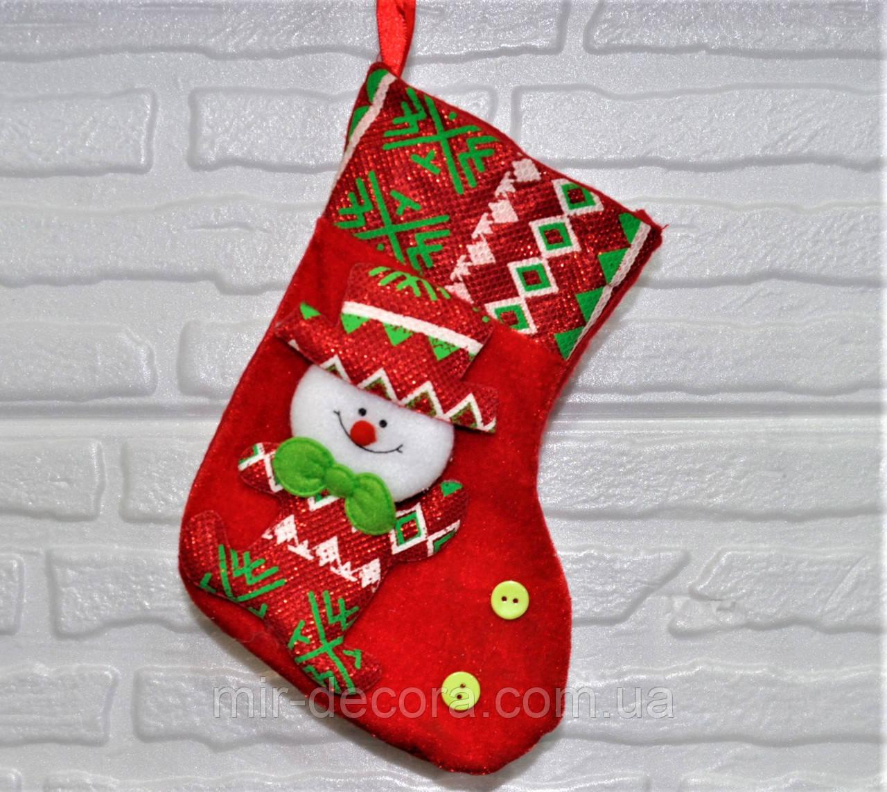 """Новогодний сапожок упаковка для подарков """"Снеговик"""", 20 см"""