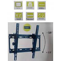 Настенное крепление кронштейн для телевизора LED LCD PDP 26-55 дюймов