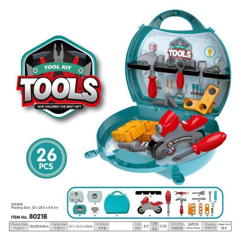 Набор инструментов 8021B (24шт) молоток,отвертка,ключ,мотоцикл,26пр,чемодан,в карт.об,31-27-9см