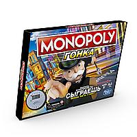 Настольная игра Монополия Гонка Hasbro, E7033, фото 1