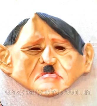 Маска карнавальная латексная Гитлер б/у