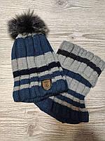 """Зимний комплект на мальчика подростка теплая вязаная шапка с утеплителем + хомут-шарф """"VS"""" разные цвета"""