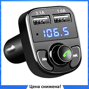 Трансмитер FM MOD M9 BT, MP3 модулятор, фм модулятор для авто, Трансмиттер с экраном, блютуз модулятор