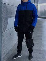 Парка Nike синяя черная зимняя + штаны теплые найк+Барсетка и перчатки в Подарок.Комплект мужской