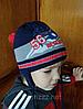 Шапка+шарф дитяча зимова. Польща . 2-3 рочки