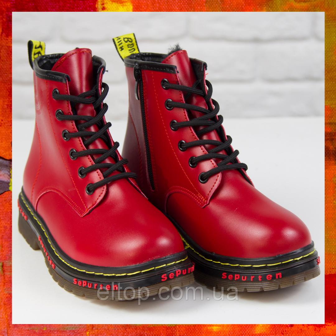 Стильные красивые удобные женские ботинки красные Женские ботинки на шнуровке зима Loretta размер 36 - 41