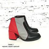 Ботинки с контрастной молнией, каблук 6см, цвет черный/ серый/ красный, фото 2