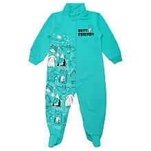 Чоловічок для новонароджених KB-19-27-2 *Друзі* (Колір: блакитний) Розмір 74