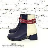 Кожаные ботинки с плетеной косой вокруг лодыжки, цвет темно-синий/ беж/ красная груша, фото 2