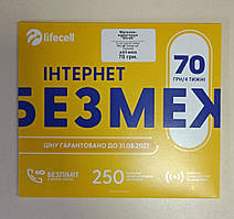 "Стартовий пакет lifecell ""Інтернет Безмеж"""