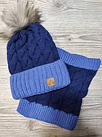 """Зимний комплект на мальчика подростка теплая вязаная шапка с флисовой подкладкой + хомут-шарф """"VS"""" синий"""