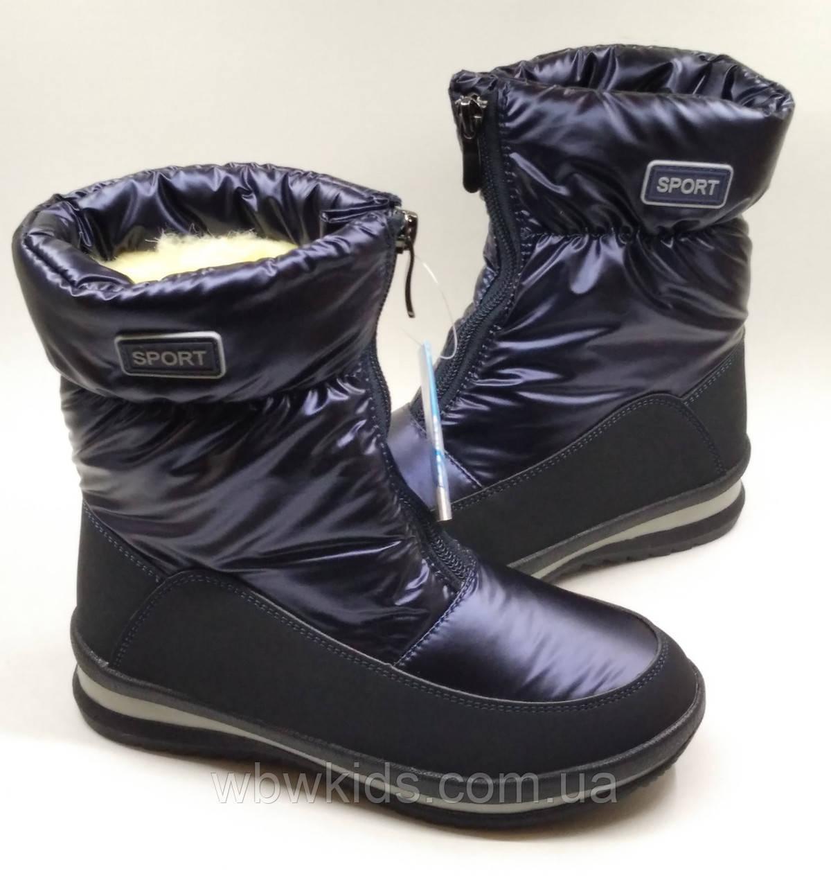 Зимние сапоги дутики  Weestep R292958042DB темно-синие для девочки р.37