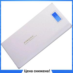 Портативное зарядное устройство Power Bank Pineng PN-920 40000mah, внешний аккумулятор, повер банк 2 USB LCD