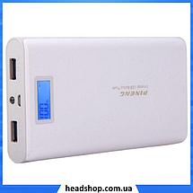 Портативное зарядное устройство Power Bank Pineng PN-920 40000mah, внешний аккумулятор, повер банк 2 USB LCD, фото 2
