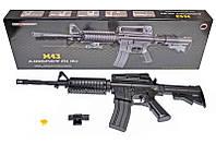 Автомат трещётка M43,44, игрушечное оружие,детское оружие,машинка,игрушки для мальчиков