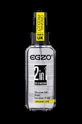 """Анальний силіконовий органічний лубрикант EGZO """"HEY 2in1"""", 50 ml"""