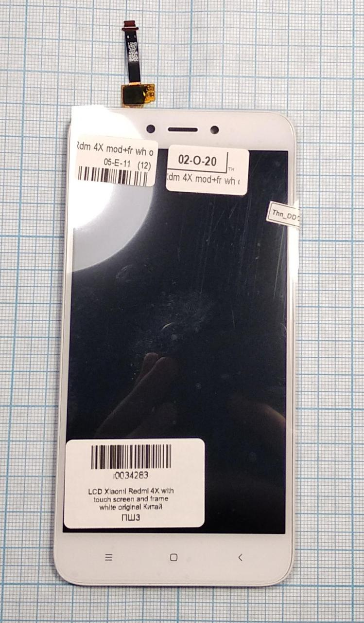 Дисплей (модуль) для  Xiaomi Redmi 4X з сенсором та рамкою  Original білий