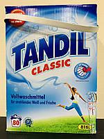 Порошок Tandil Classic 80 стирок 5.2 кг