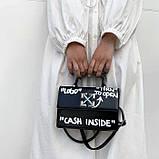 Женская классическая сумка CASH INSIDE черная, фото 3