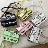 Женская классическая сумка CASH INSIDE белая, фото 9
