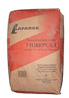 Цемент М-400 25кг, фото 1