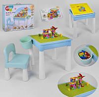 Детский игровой столик с стульчиком для сбора конструктора P 3035