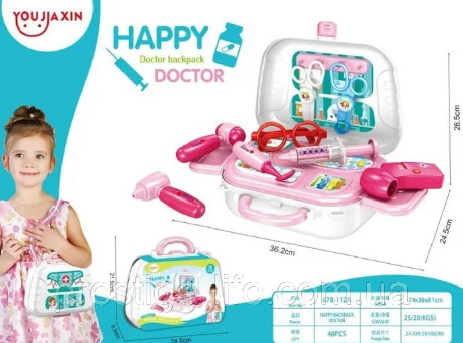 """Детский игровой набор """"Happy Doctor"""" в чемоданчике (13 предметов)"""