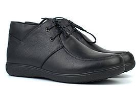Ботинки мужские зимние кожаные мокасины на меху обувь на широкую стопу Rosso Avangard Basemokas