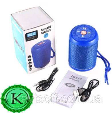 Беспроводная bluetooth-колонка SPS UBL TG517, c функцией speakerphone, радио